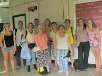 Украинская Библейская школа