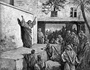 Малые пророки в Библии